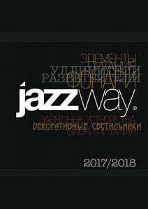 Каталог продукции «JazzWay»